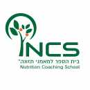 NCS - Nutrition Coaching School